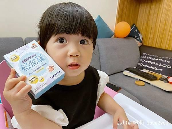 吃貨 益生菌_201114_12.jpg