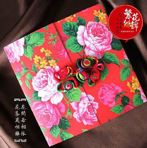 【三零二八】2013新款原創設計婚卡-中式婚卡.中式喜帖-繁花似錦系列