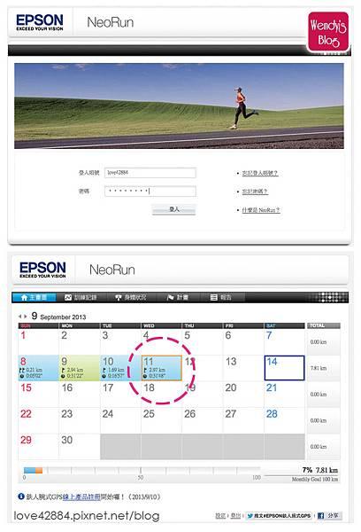 SEIKO EPSON 鉄人腕式GPS SS-301