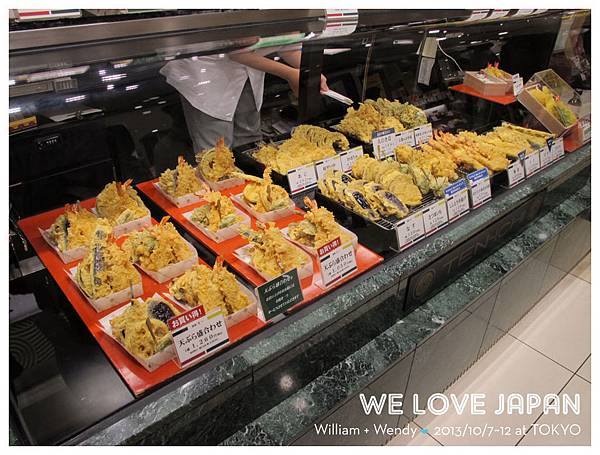 Japan-Day1_0124