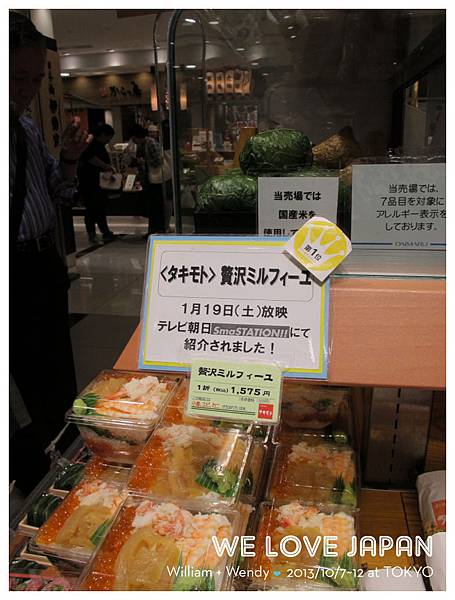 Japan-Day1_0137