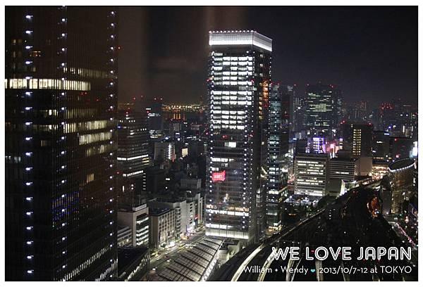 Japan-Day1_0311
