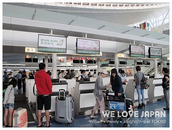 Japan-Day6_0044.jpg