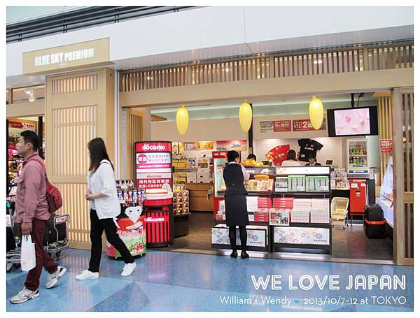Japan-Day6_0052.jpg