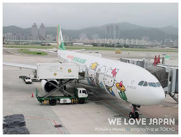 Japan-Day6_0081.jpg
