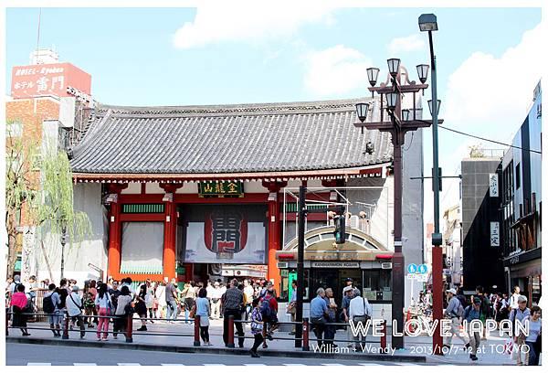 Japan-Day5_0029.jpg