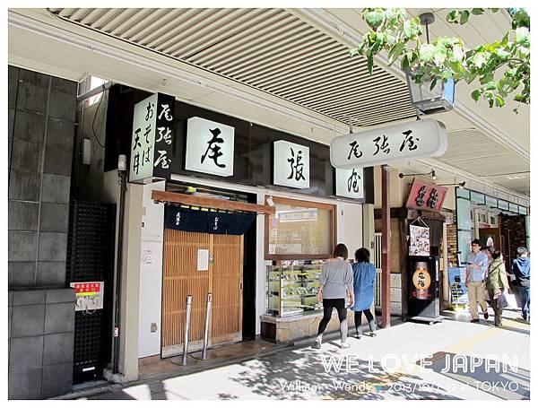 Japan-Day5_0175.jpg