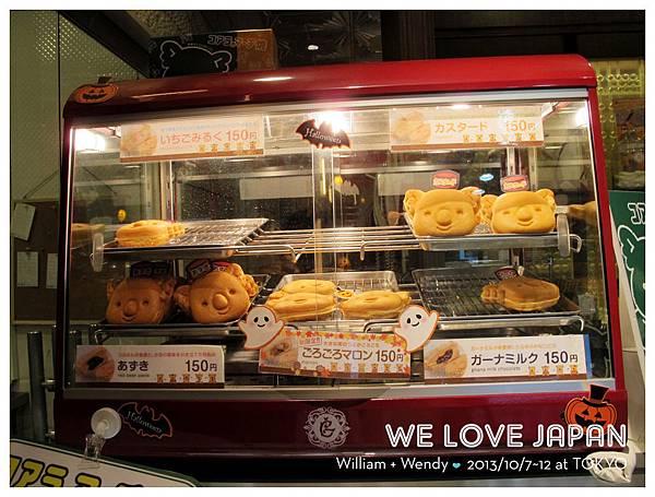 Japan-Day5_0237.jpg