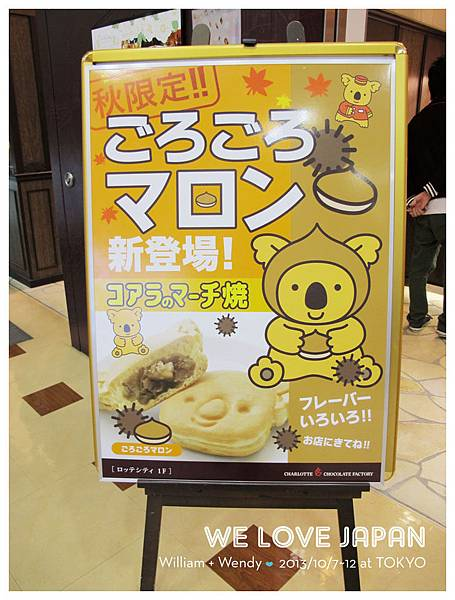 Japan-Day5_0244.jpg