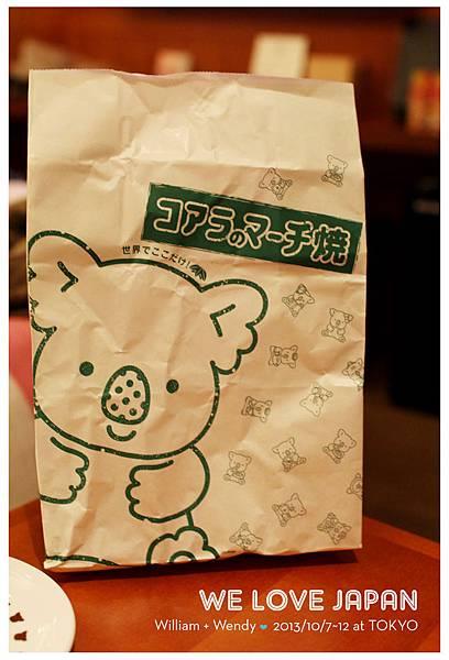 Japan-Day5_0245.jpg