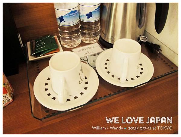 Japan-Day5_0276.jpg