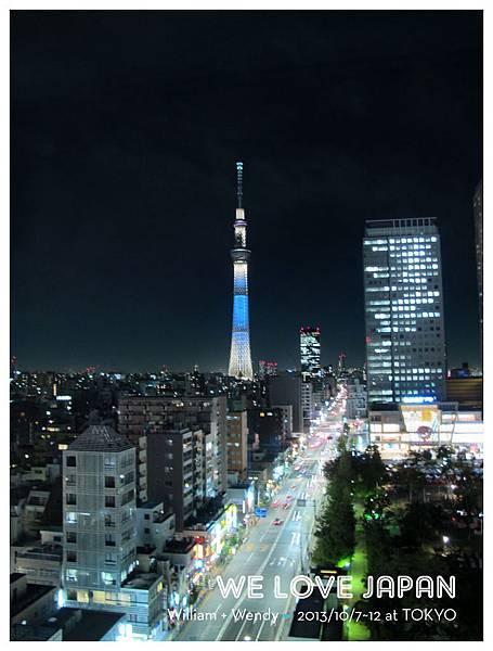 Japan-Day5_0292.jpg