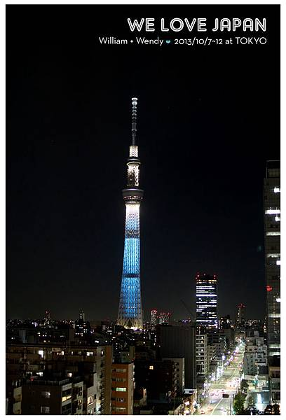Japan-Day5_0418.jpg