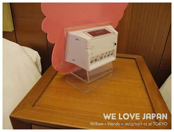 Japan-Day5_0452.jpg