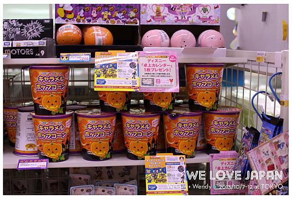 Japan-Day3_0023