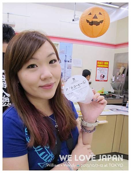 Japan-Day3_0046