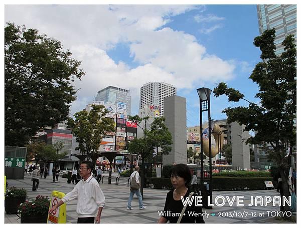Japan-Day3_0055
