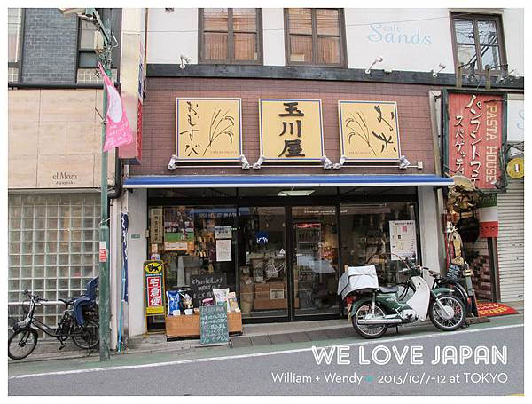 Japan-Day3_0173
