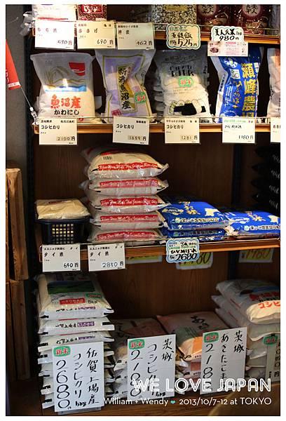 Japan-Day3_0142