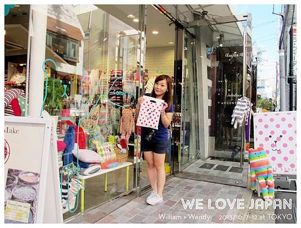 Japan-Day3_0225