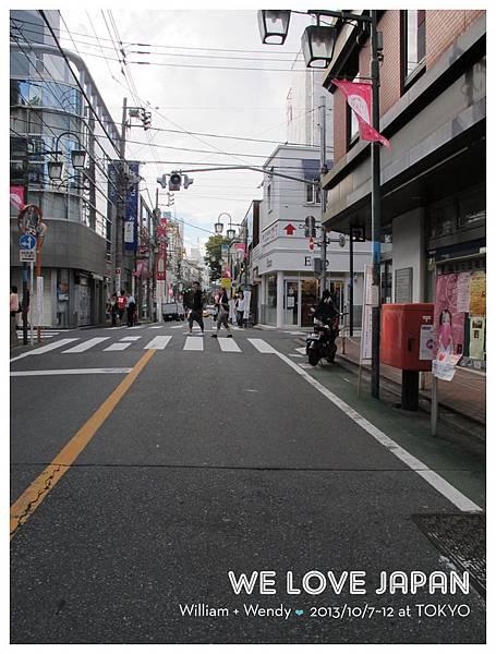 Japan-Day3_0176