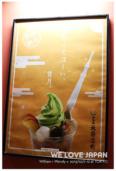 Japan-Day3_0467
