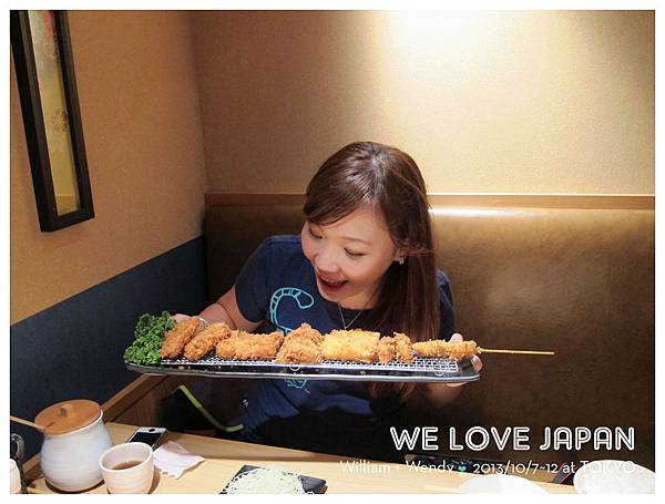 Japan-Day3_0451