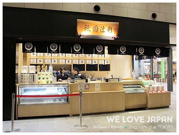 Japan-Day3_0490
