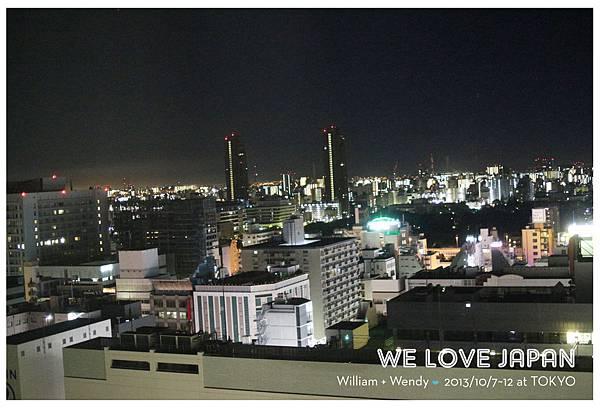 Japan-Day3_0562