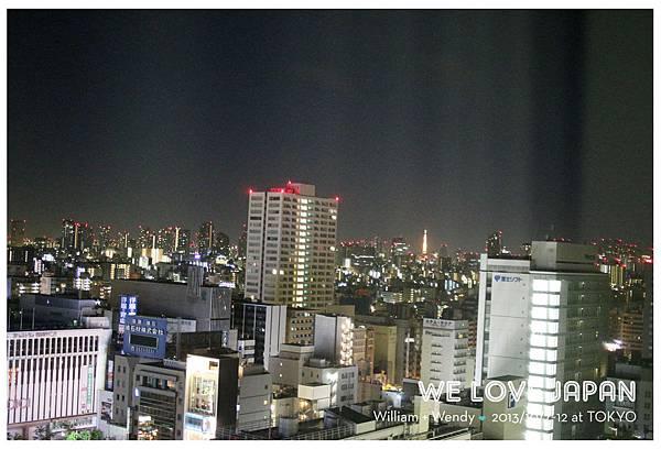 Japan-Day3_0565