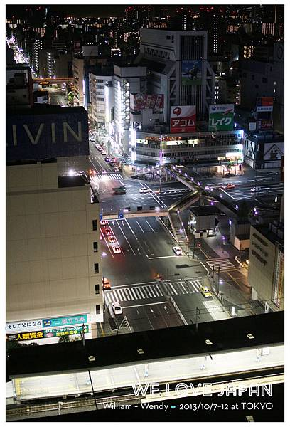 Japan-Day3_0569