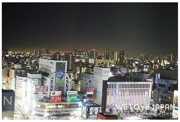 Japan-Day3_0564