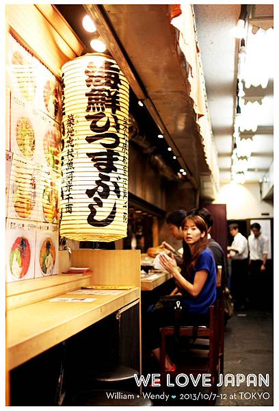 Japan-Day4_0259
