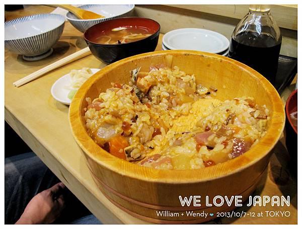 Japan-Day4_0306