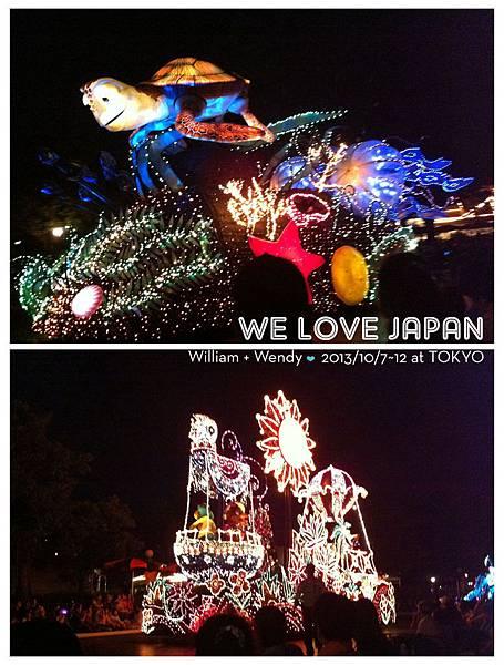 Japan-Day2_1003