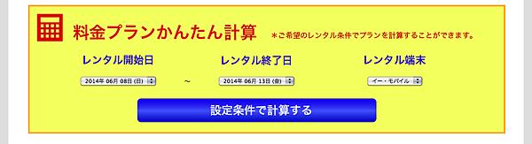 螢幕快照 2014-05-13 上午10.02.38