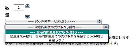 螢幕快照 2014-05-13 下午3.08.15