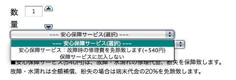 螢幕快照 2014-05-13 下午3.08.00