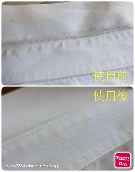Tide汰漬強效亮白護色洗衣精
