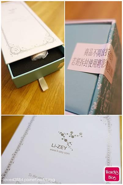 Li-ZEY萊思亮白美齒儀