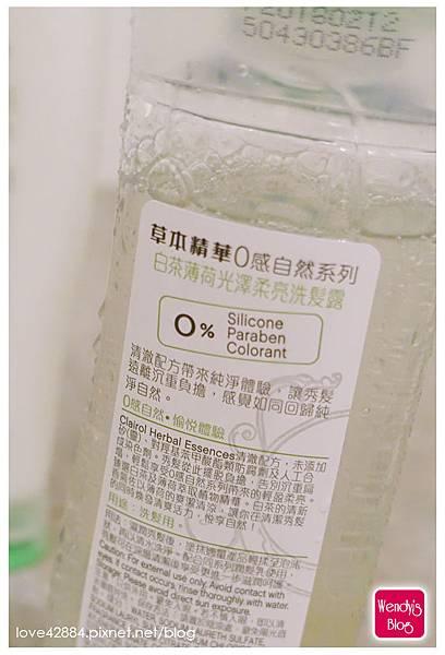 Herbal Essences 白茶薄荷光澤柔亮系列