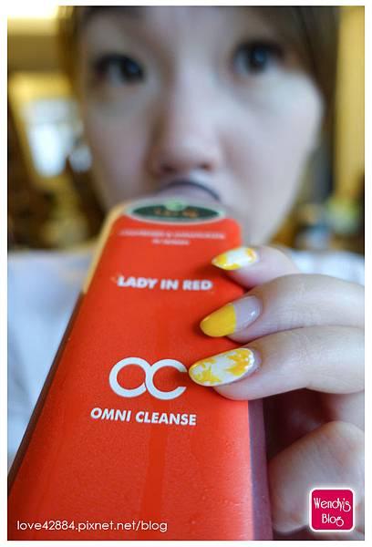 OC 新鮮冷壓蔬果汁
