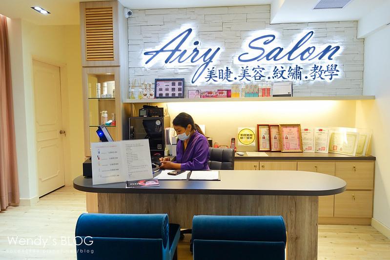 AirySalon