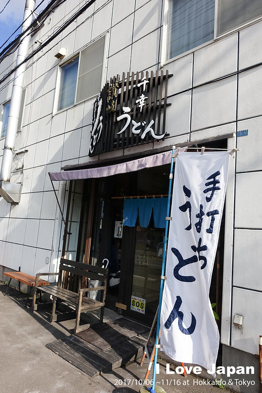 北海道東川町短期遊學