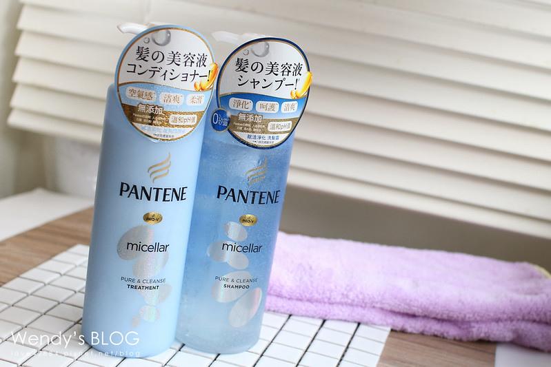 潘婷美容液洗髮露