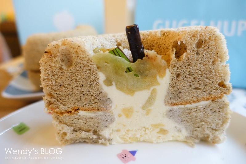 咕咕霍夫蛋糕