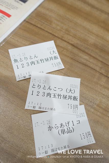20170325~0403_京都奈良大阪2