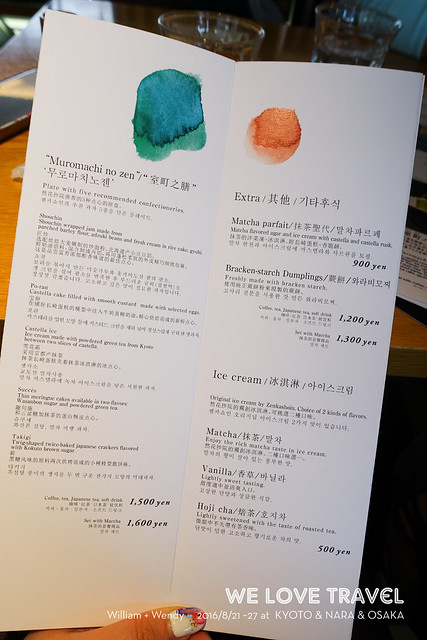 20170325~0403_京都奈良大阪6