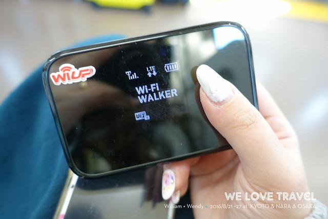 wi-up 4G LTE 金鑽機