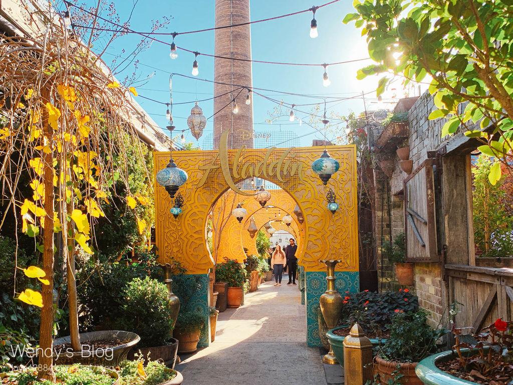 The Grounds of Alexandria 阿拉丁